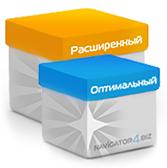 Для участников n4.biz появилась возможность воспользоваться платными услугами